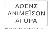 1st ATHENS ANIMATION AGORA 22 – 24 September 2018, Athens, Greece