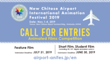 Submissions Now Open for New Chitose Airport International Animation Festival