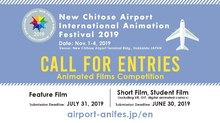 Last Call for Submissions to New Chitose Airport International Animation Festival
