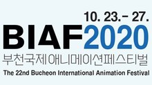 BIAF 2020 Enlists Anca Damian to Create Official Poster and Trailer
