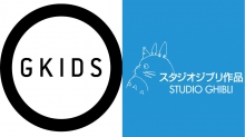 GKIDS Launches Official English-language Studio Ghibli Social Media Channels