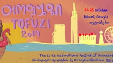 TOFUZI 11th INTERNATIONAL ANIMATED FILM FESTIVAL, 21 – 26 October 2019 Batumi, Republic of Georgia - Wine, Food, and Animation