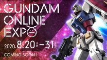 GUNDAM ONLINE EXPO Begins August 20