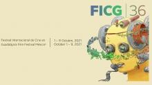 Call for Entries: 36th Edition of the Guadalajara Film Festival