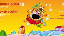 12th GOLDEN KUKER INTERNATIONAL ANIMATION FESTIVAL AND CHILDREN'S WORKSHOPS 26-30 May 2021 Sofia, Bulgaria