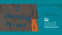 Call for Entries: West Lake International Animation Festival 2021