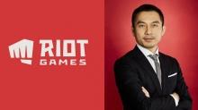 Frank Zhu Named Managing Director Riot Games' China Entertainment