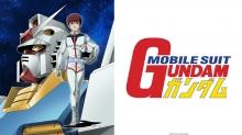 'Mobile Suit Gundam' Now Streaming on Crunchyroll