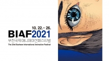 BIAF 2021 Reveals Short Film Selections and Trailer