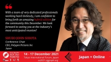 SIGGRAPH Asia 2021 Will Be Held in Tokyo and Online