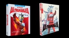 'Ultraman Leo' Arrives on Blu-ray and Special Edition SteelBook April 13